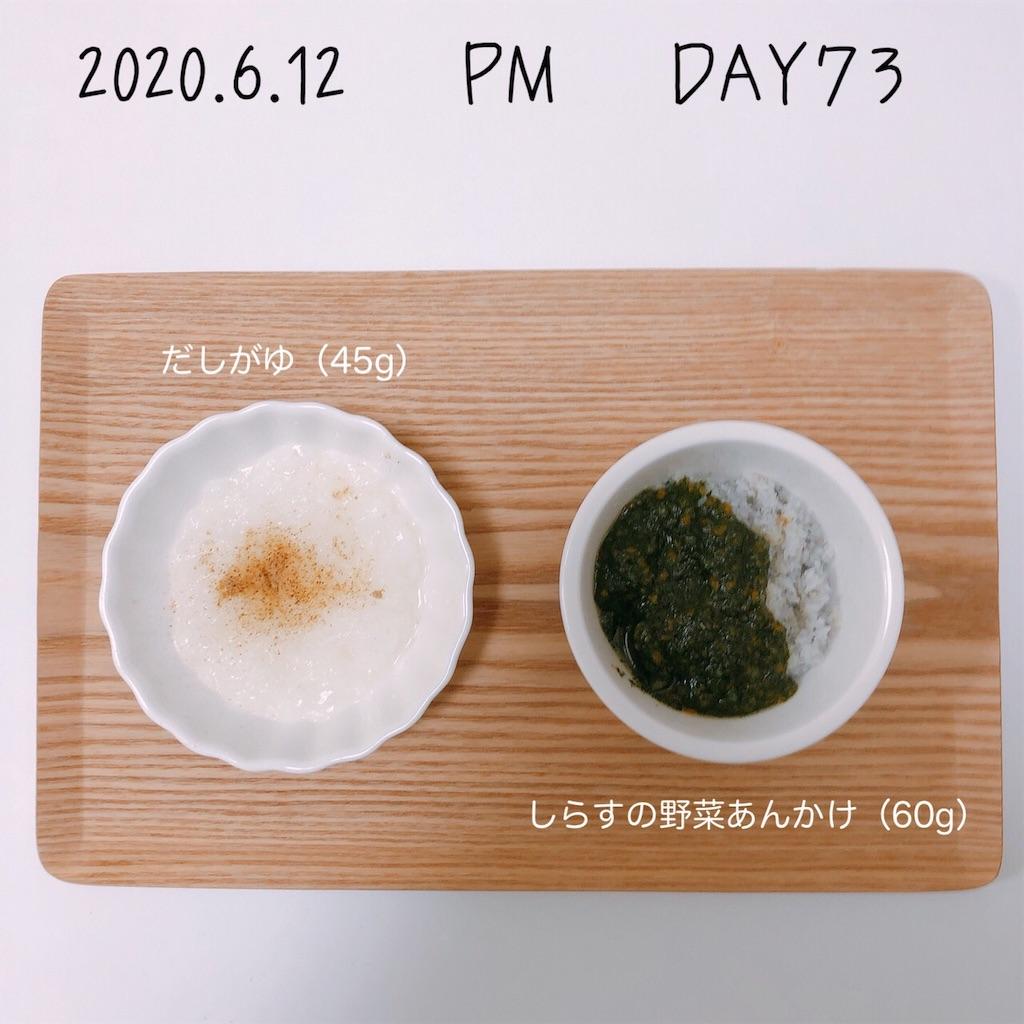 f:id:chakasawa:20200706080323j:image
