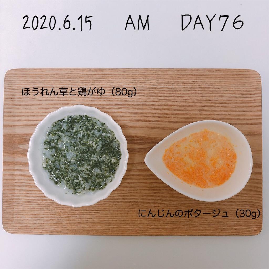 f:id:chakasawa:20200707074940j:image