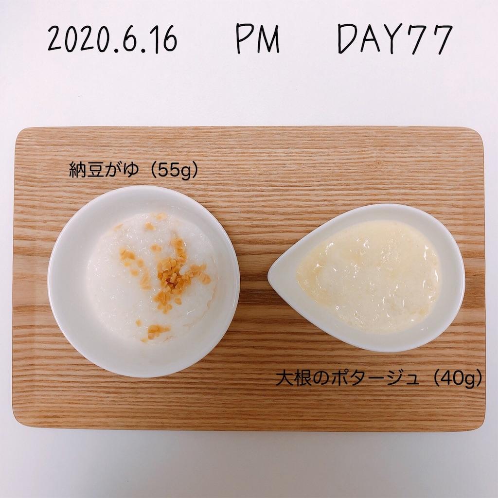 f:id:chakasawa:20200707075200j:image