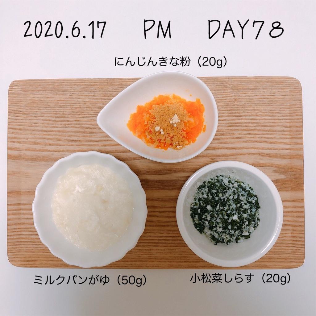 f:id:chakasawa:20200707075349j:image