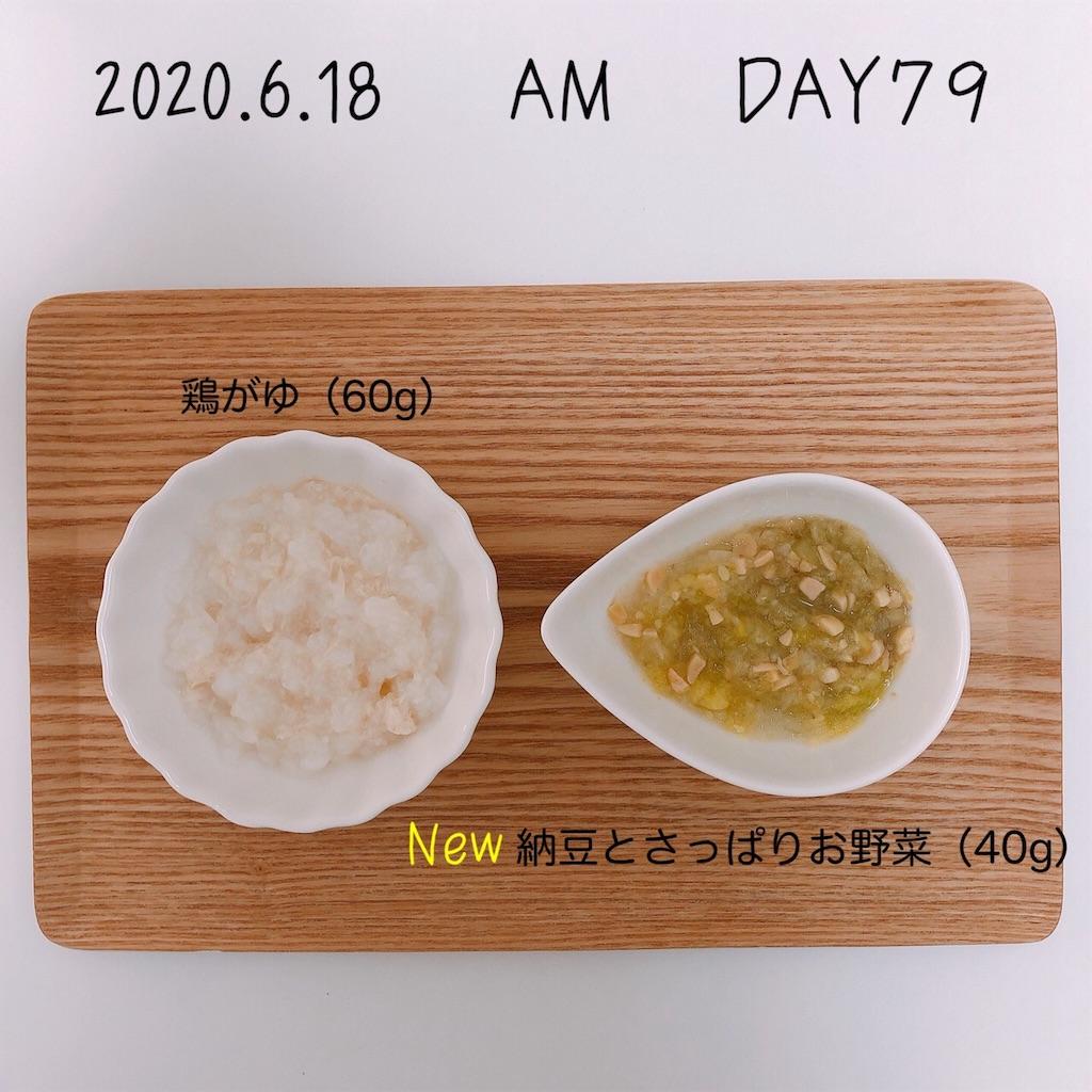 f:id:chakasawa:20200707075459j:image