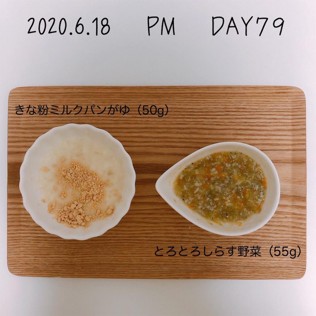 f:id:chakasawa:20200707075536j:image
