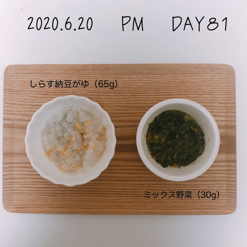 f:id:chakasawa:20200707075811j:image