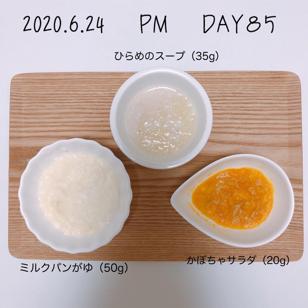 f:id:chakasawa:20200708080332j:image