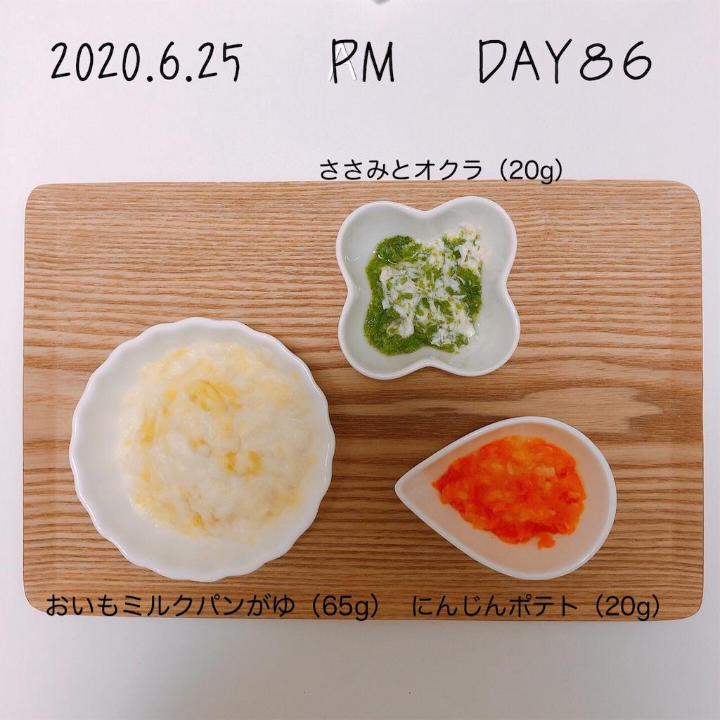 f:id:chakasawa:20200708080413j:image