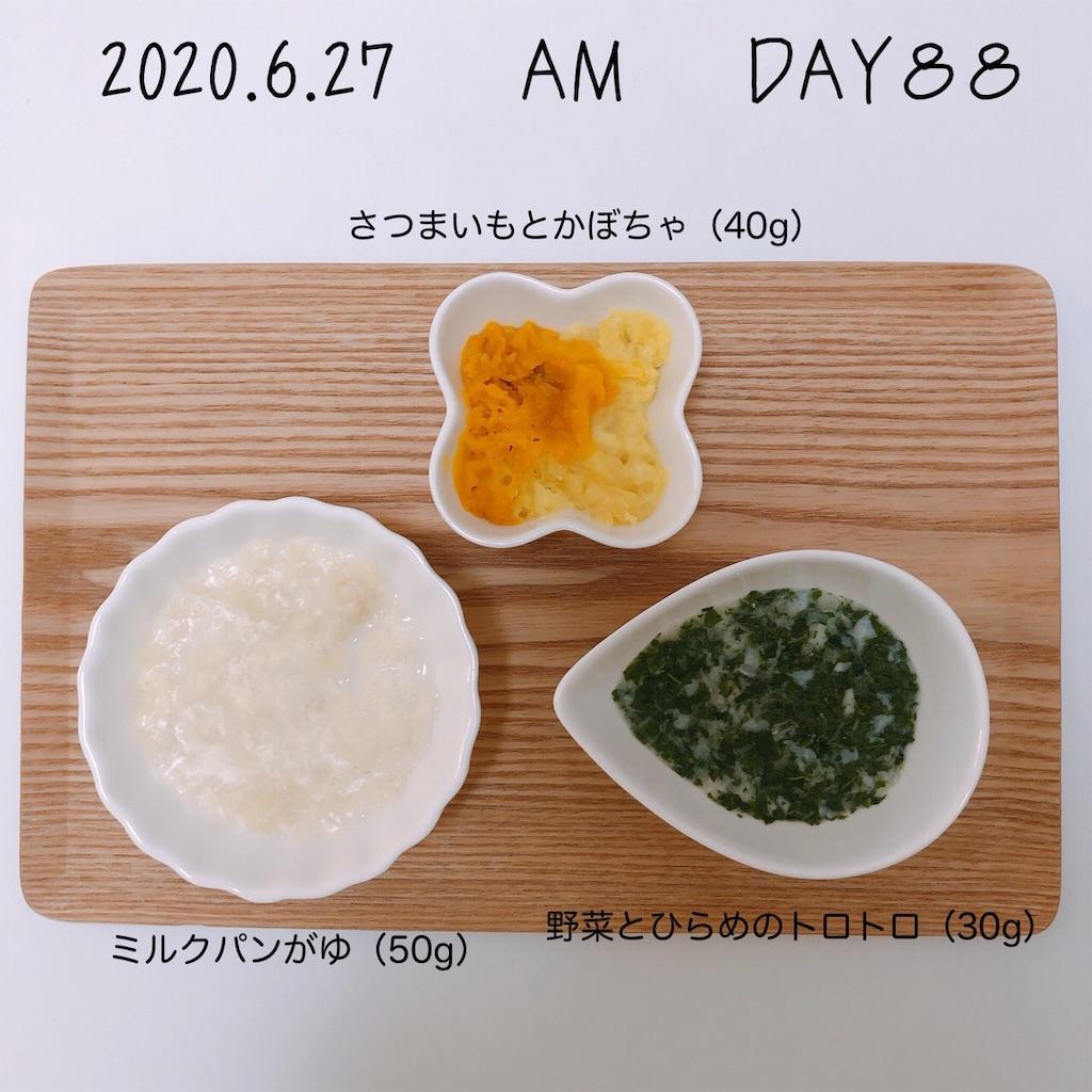 f:id:chakasawa:20200708080516j:image