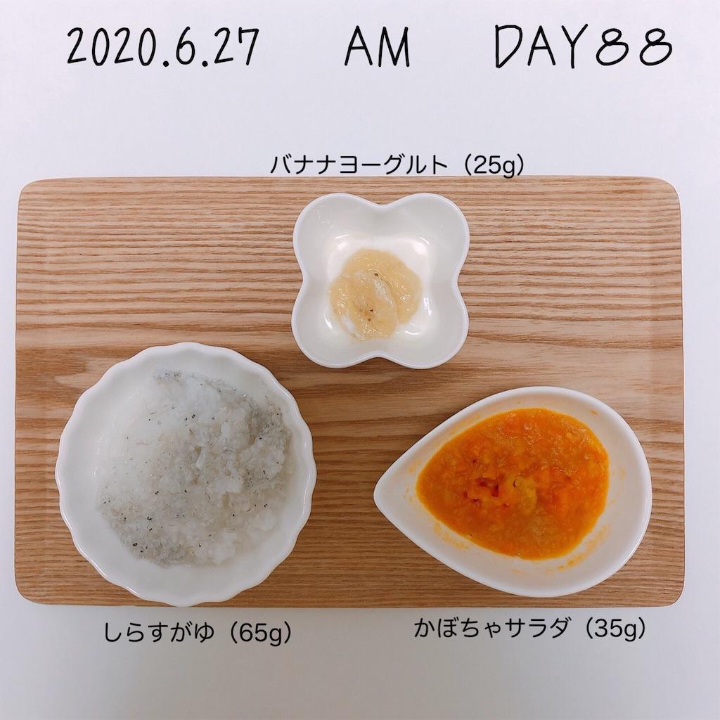 f:id:chakasawa:20200708080530j:image