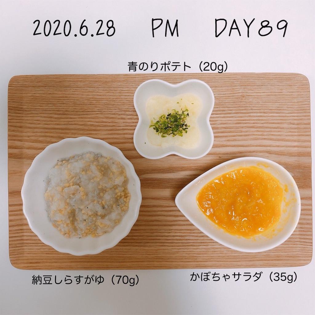 f:id:chakasawa:20200721195809j:image