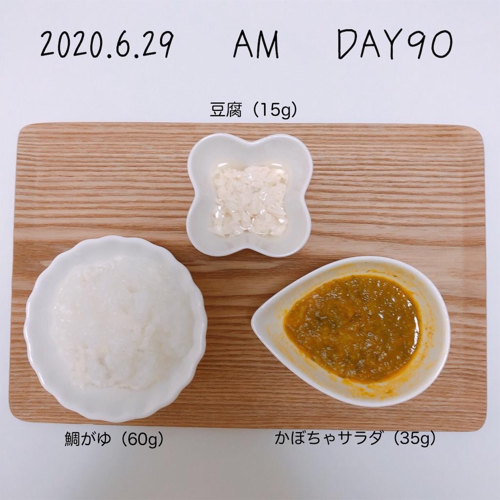 f:id:chakasawa:20200721195853j:image