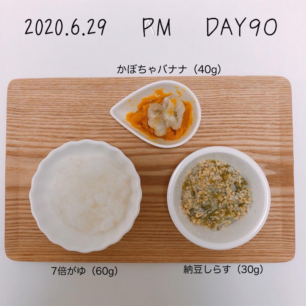 f:id:chakasawa:20200721195925j:image