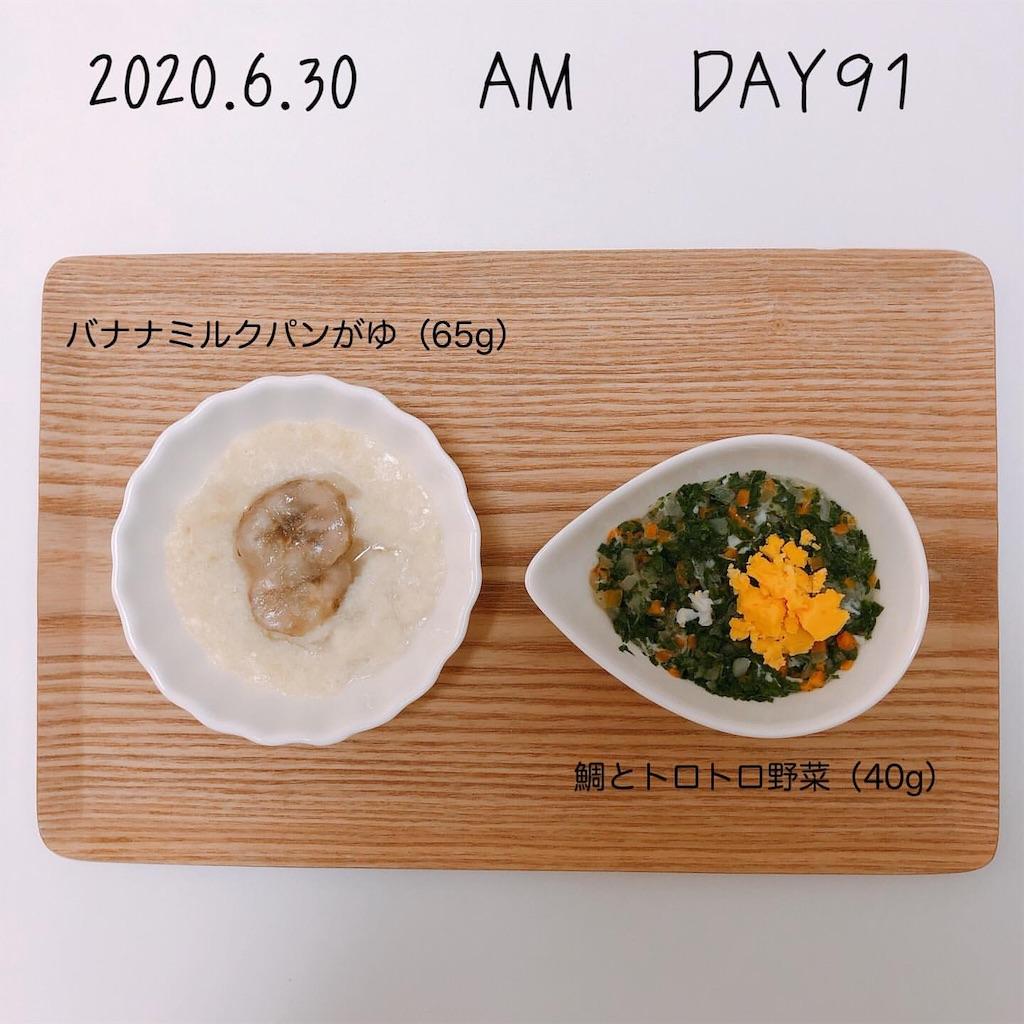 f:id:chakasawa:20200722080318j:image