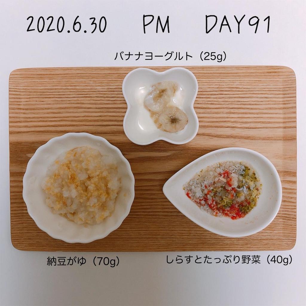 f:id:chakasawa:20200722080333j:image