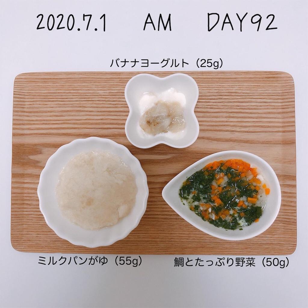 f:id:chakasawa:20200722080351j:image