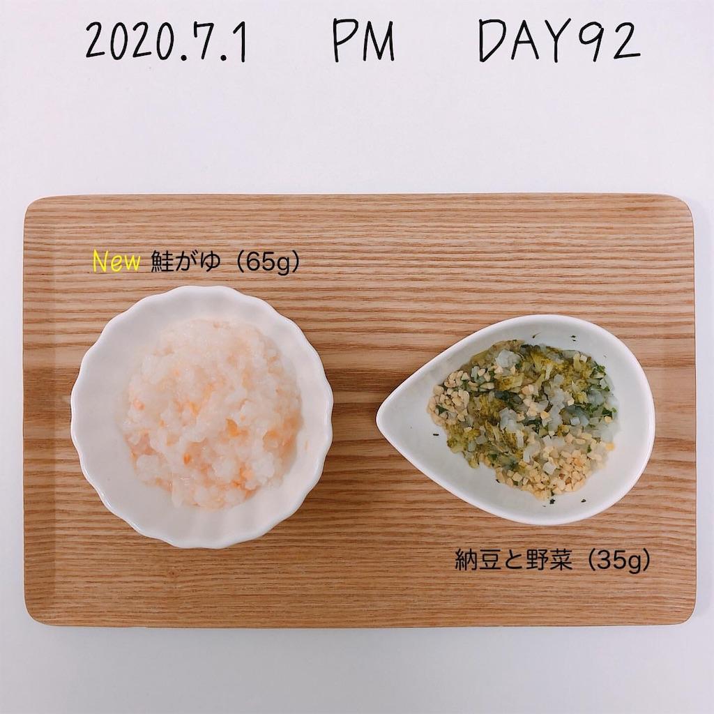 f:id:chakasawa:20200722080408j:image