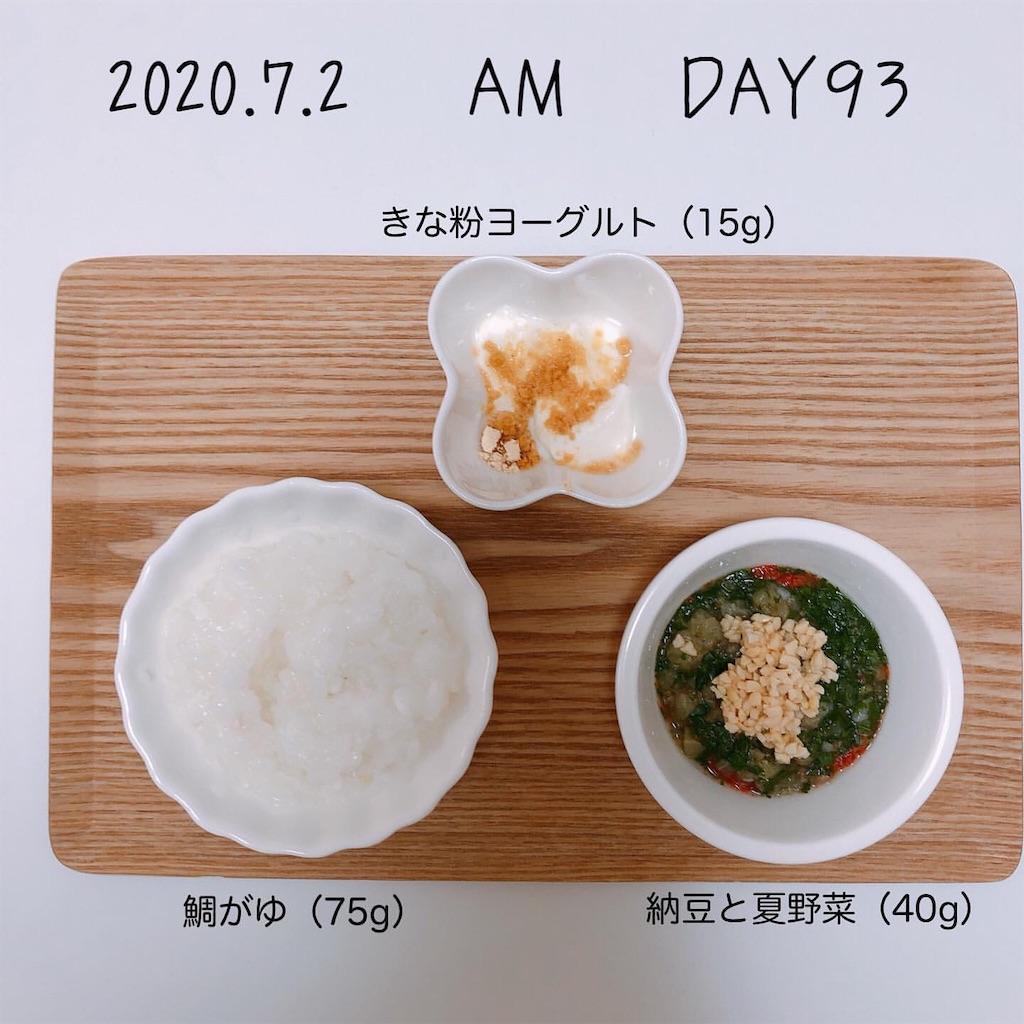 f:id:chakasawa:20200722080436j:image