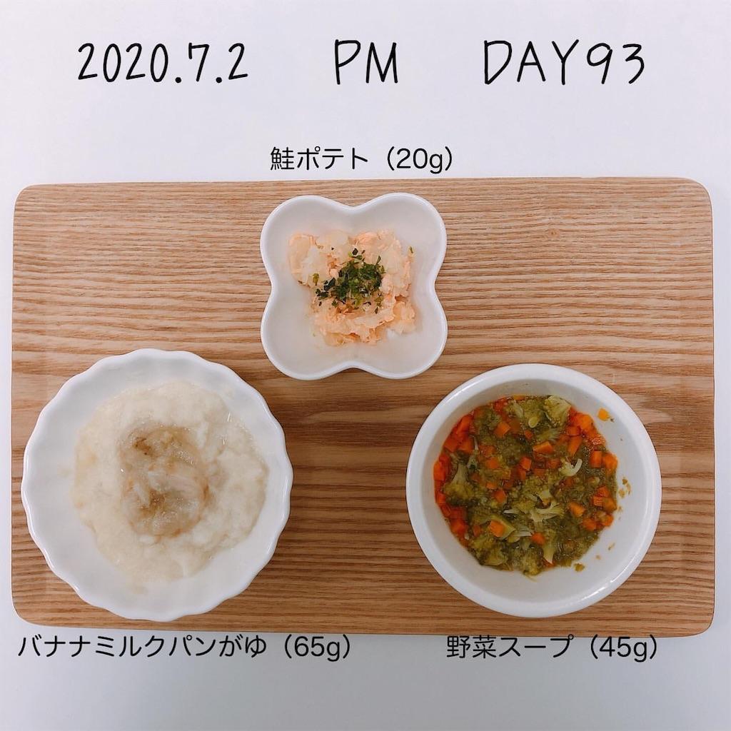 f:id:chakasawa:20200722080451j:image
