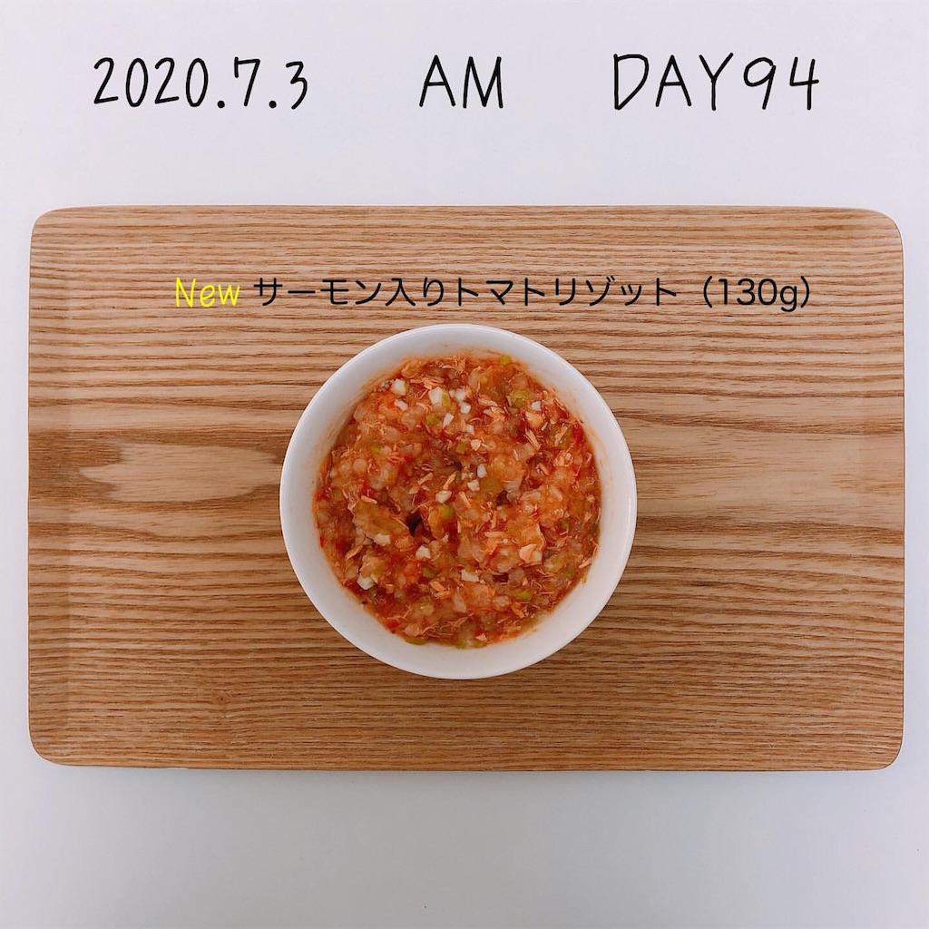 f:id:chakasawa:20200722080511j:image