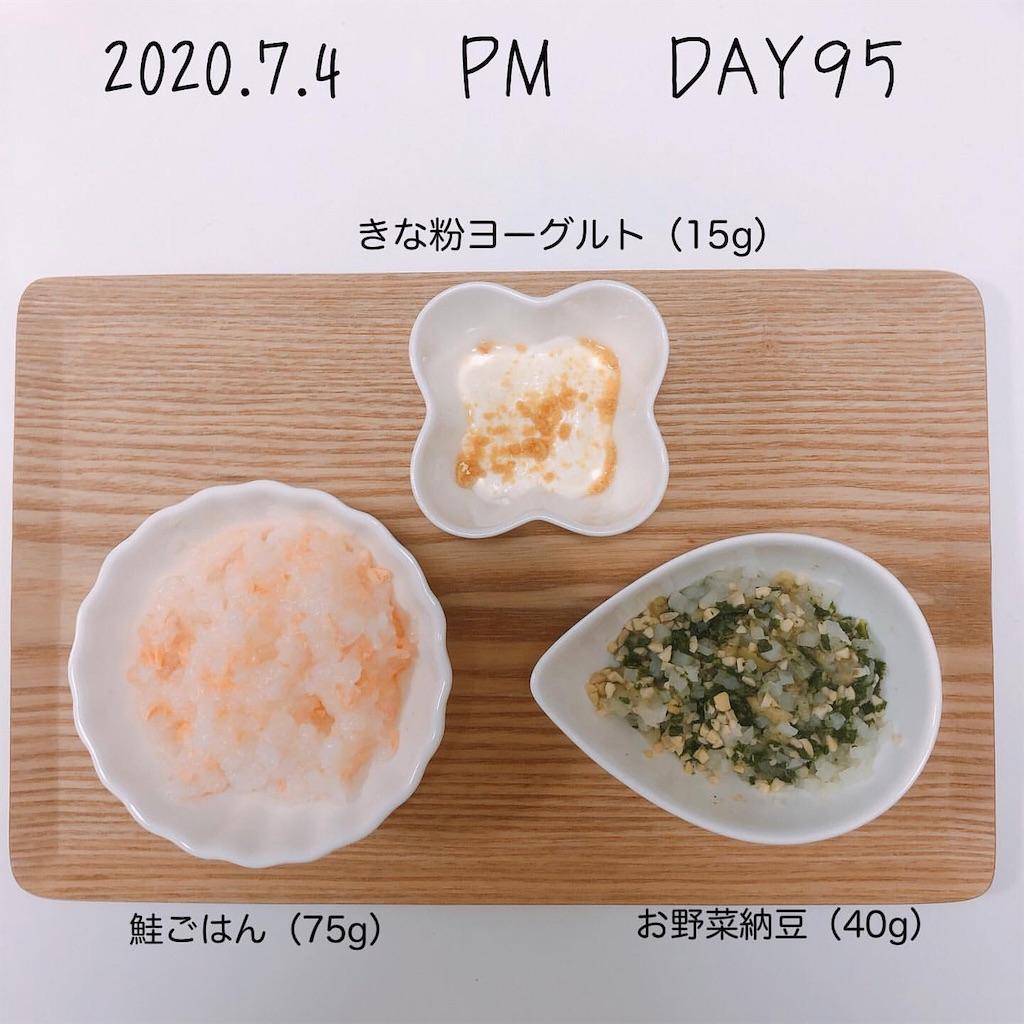 f:id:chakasawa:20200722080616j:image