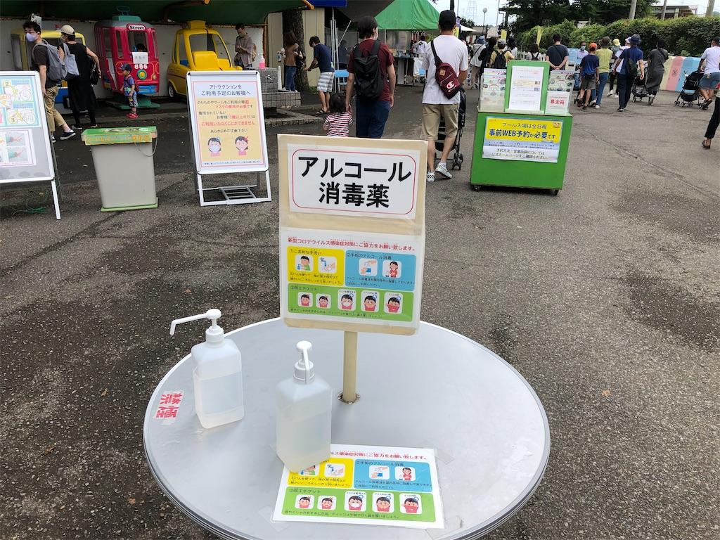 f:id:chakasawa:20200726130348j:image