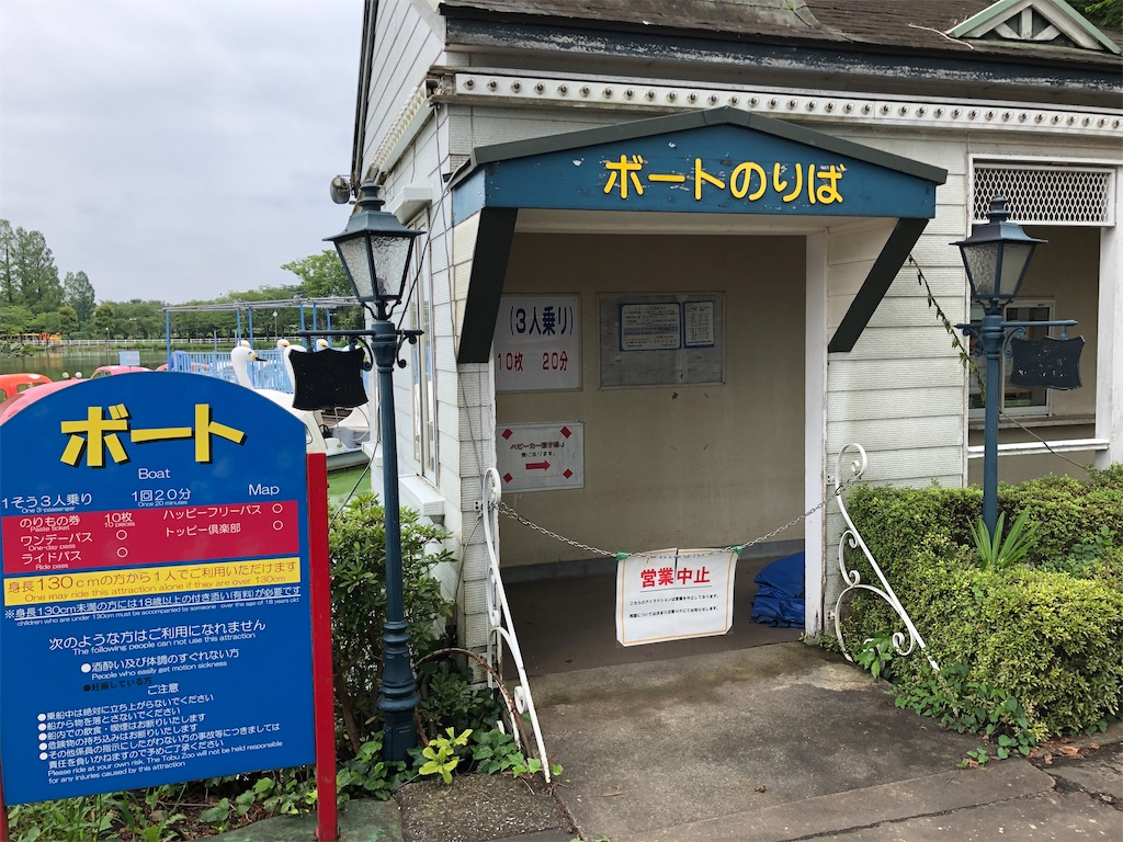 f:id:chakasawa:20200726130931j:image