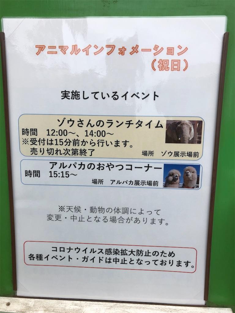 f:id:chakasawa:20200726134622j:image