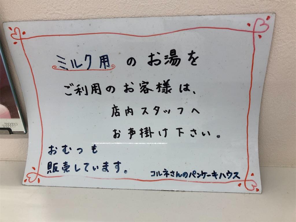 f:id:chakasawa:20200726194804j:image