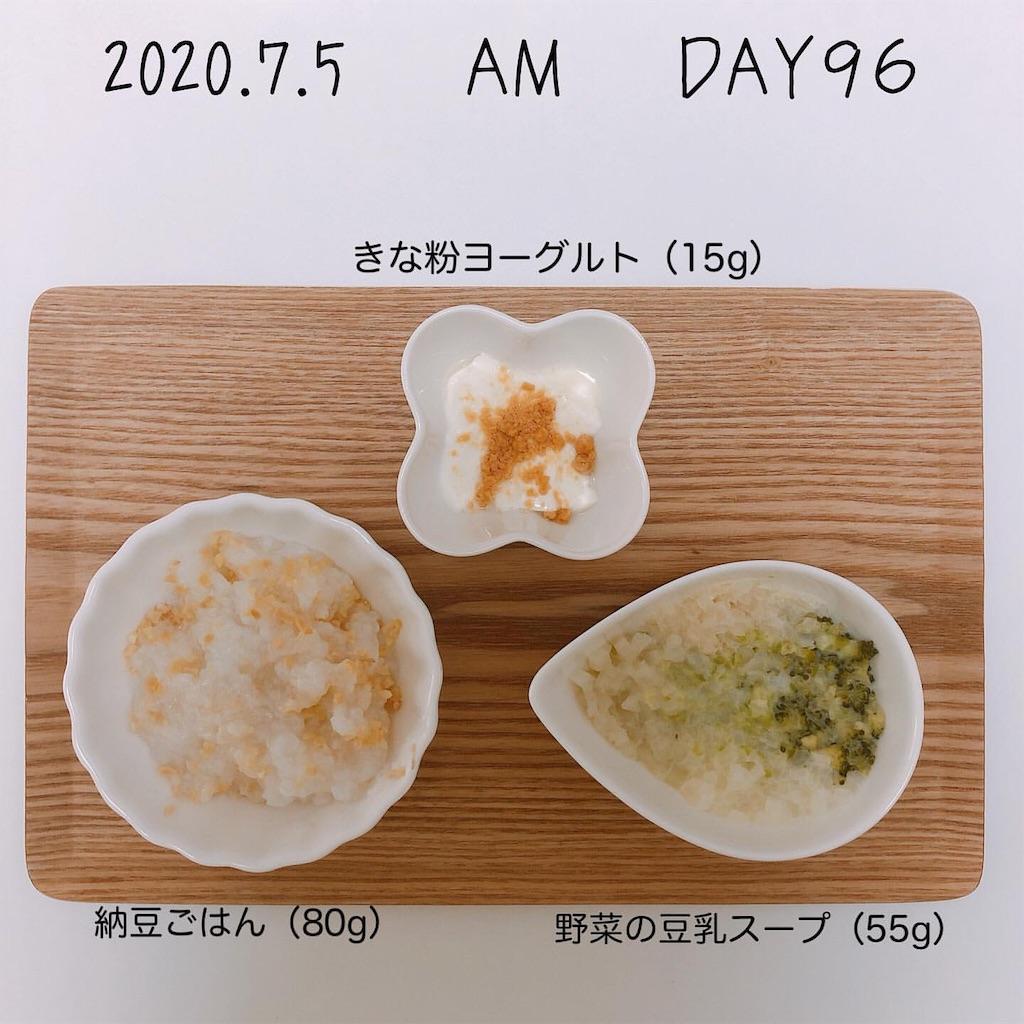 f:id:chakasawa:20200805210233j:image