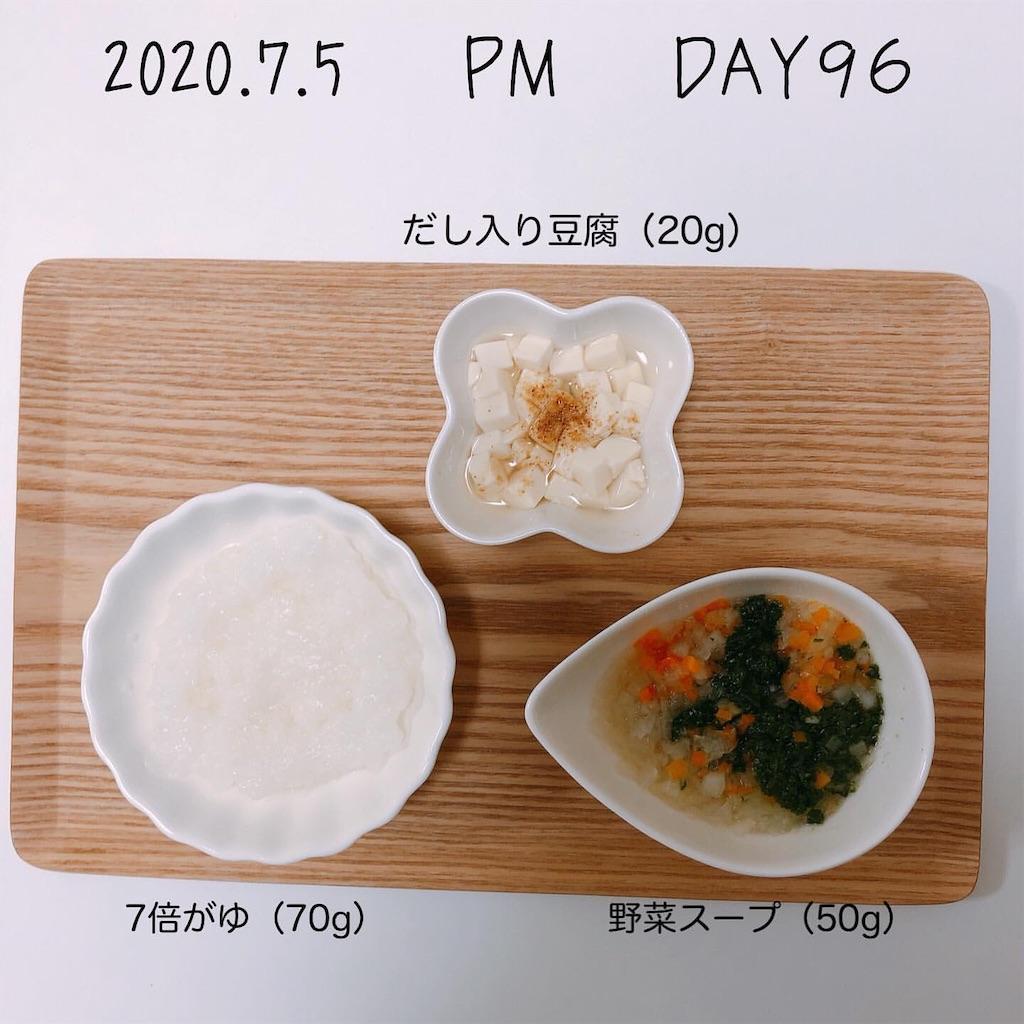 f:id:chakasawa:20200805210250j:image