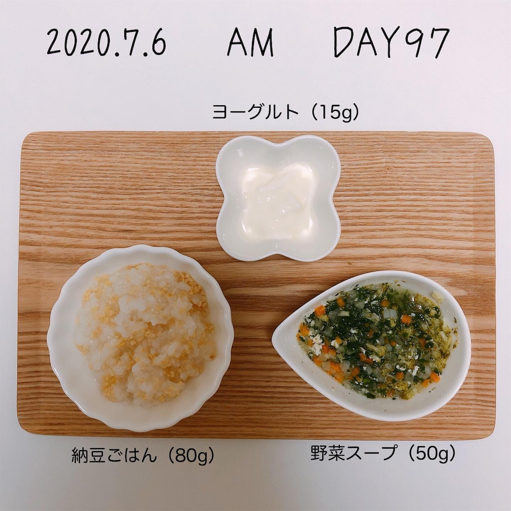 f:id:chakasawa:20200805210310j:image