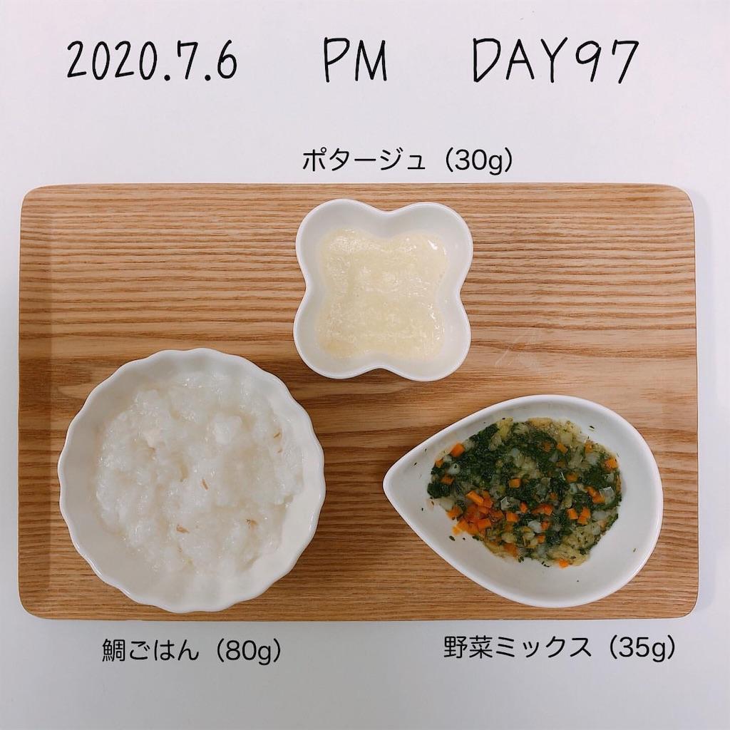 f:id:chakasawa:20200805210339j:image