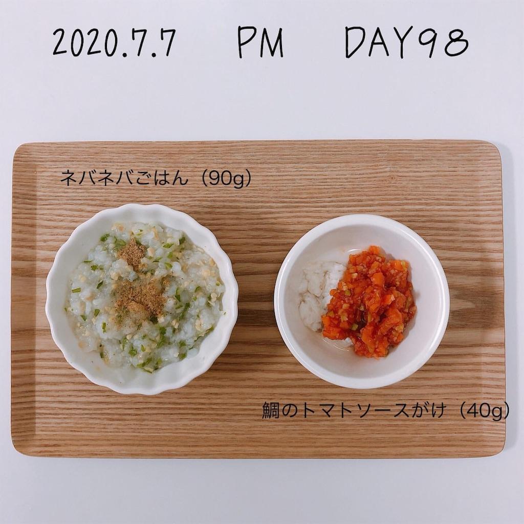 f:id:chakasawa:20200805210415j:image