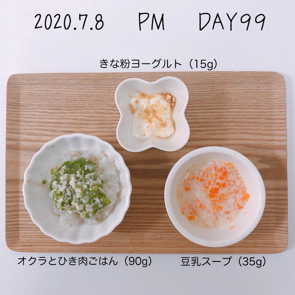 f:id:chakasawa:20200805210445j:image