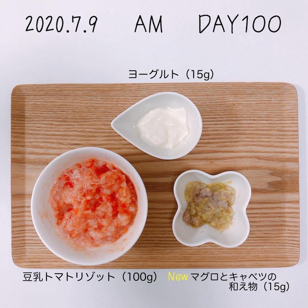 f:id:chakasawa:20200805210501j:image