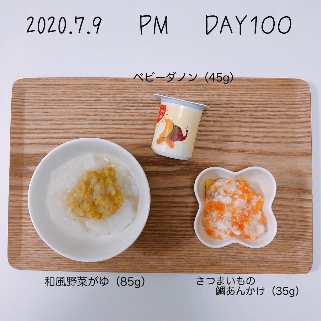 f:id:chakasawa:20200805210514j:image