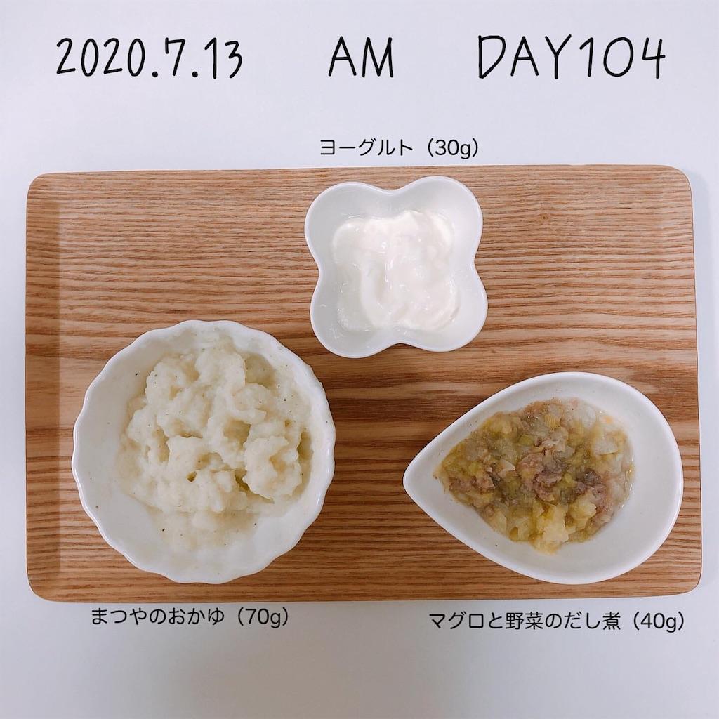 f:id:chakasawa:20200811201654j:image