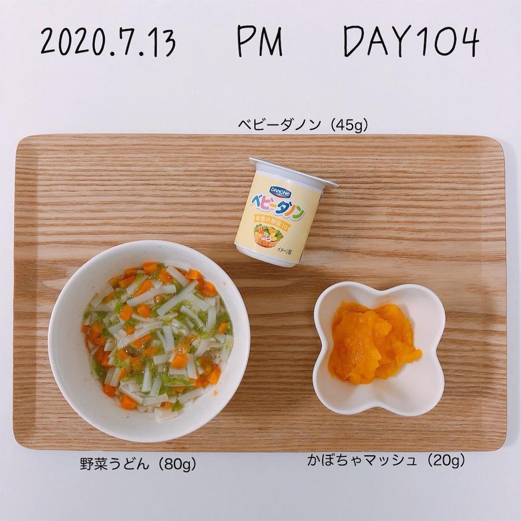 f:id:chakasawa:20200811201709j:image