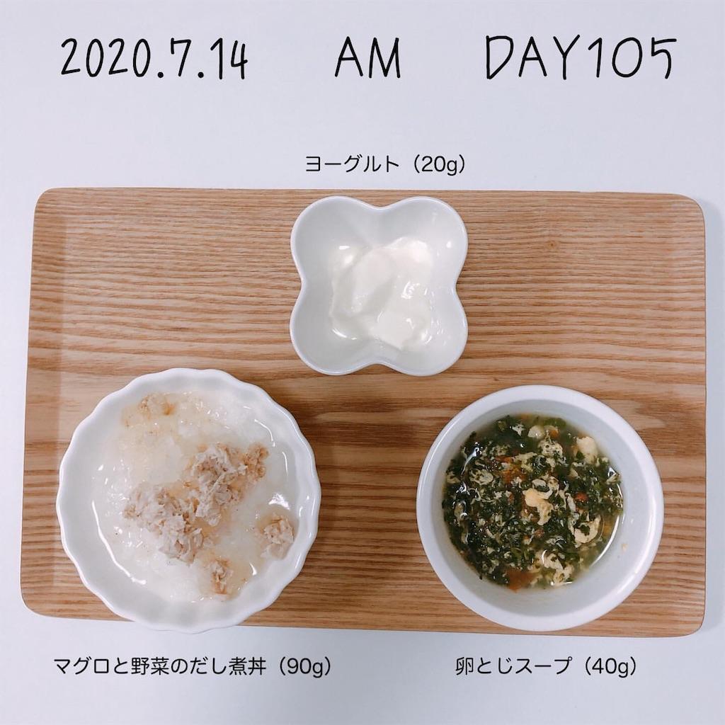 f:id:chakasawa:20200811201728j:image