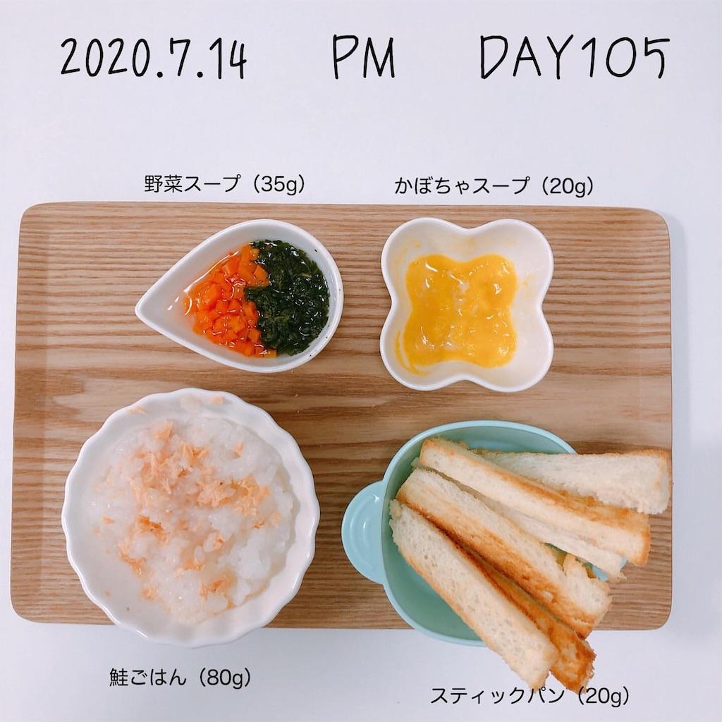 f:id:chakasawa:20200812080214j:image