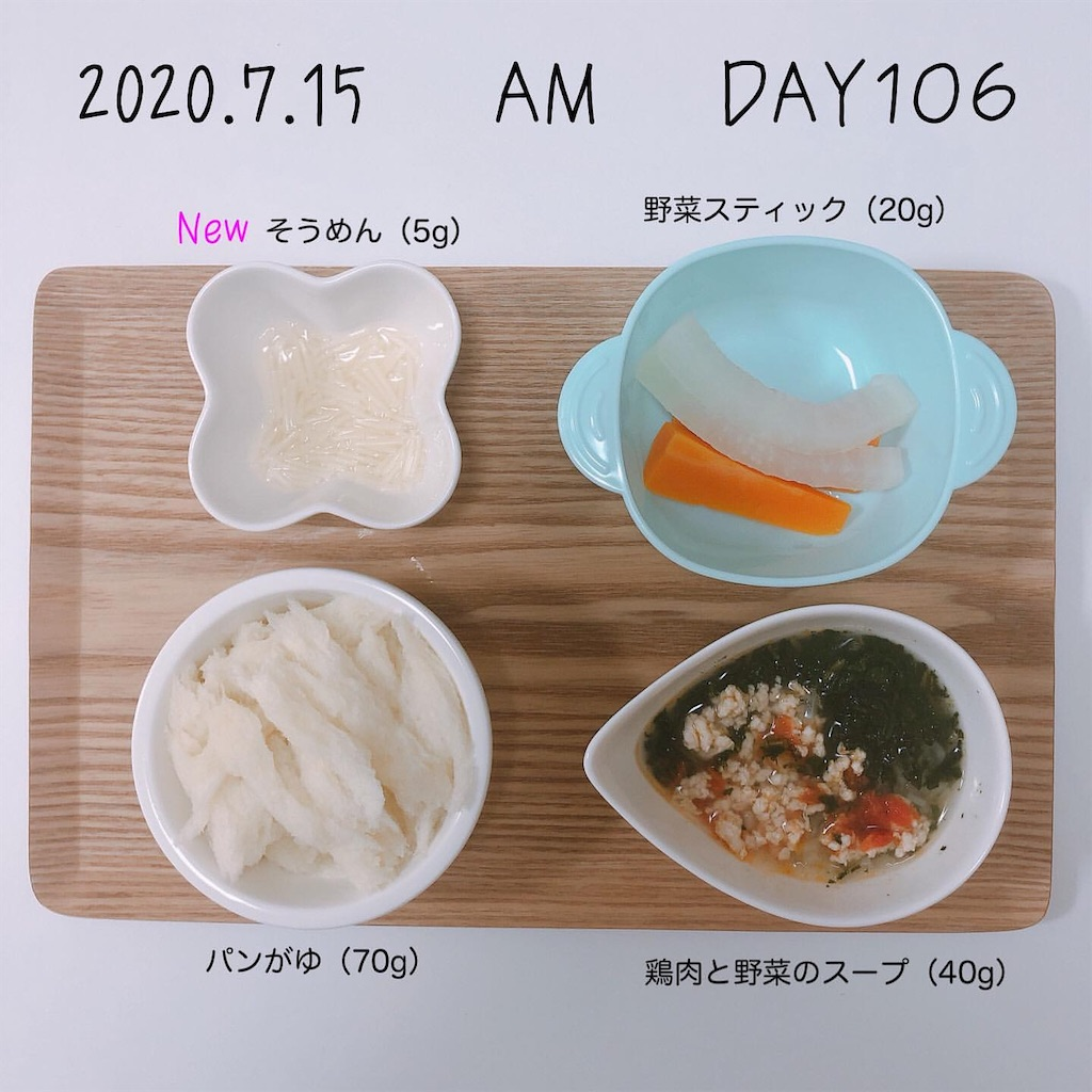 f:id:chakasawa:20200812080232j:image