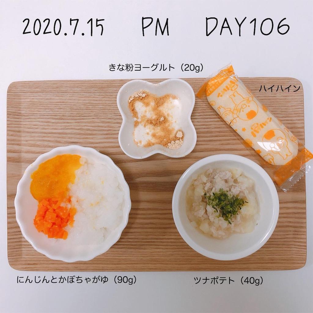 f:id:chakasawa:20200812080304j:image