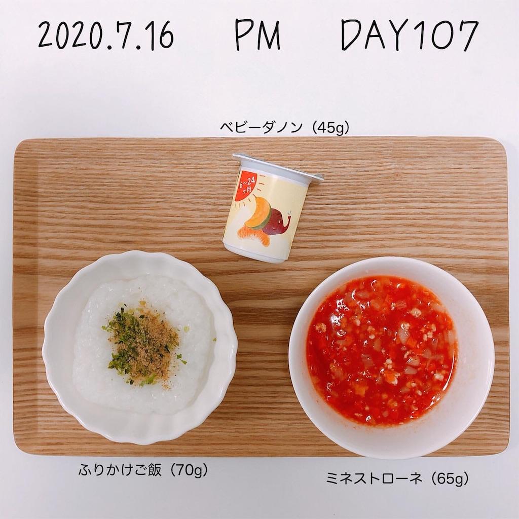 f:id:chakasawa:20200812080341j:image