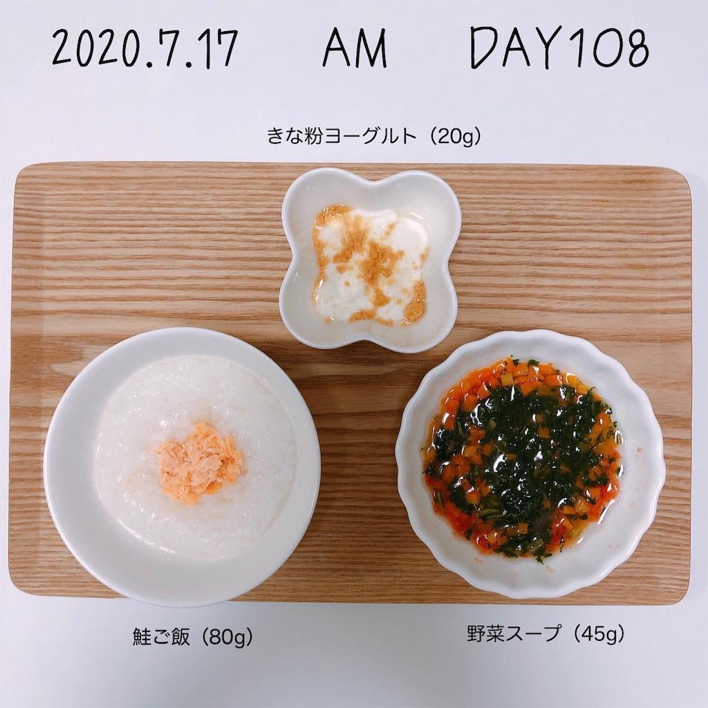 f:id:chakasawa:20200812080401j:image