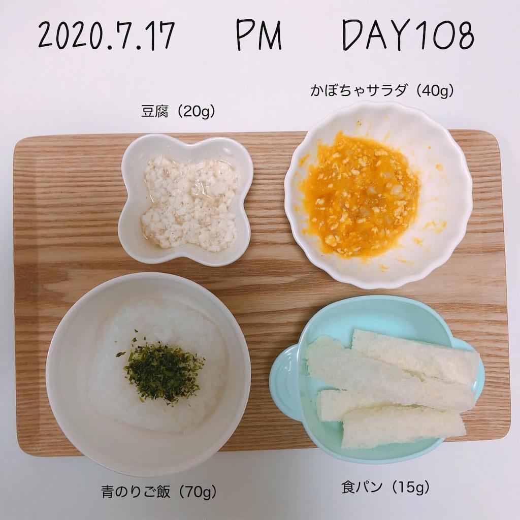 f:id:chakasawa:20200812080417j:image