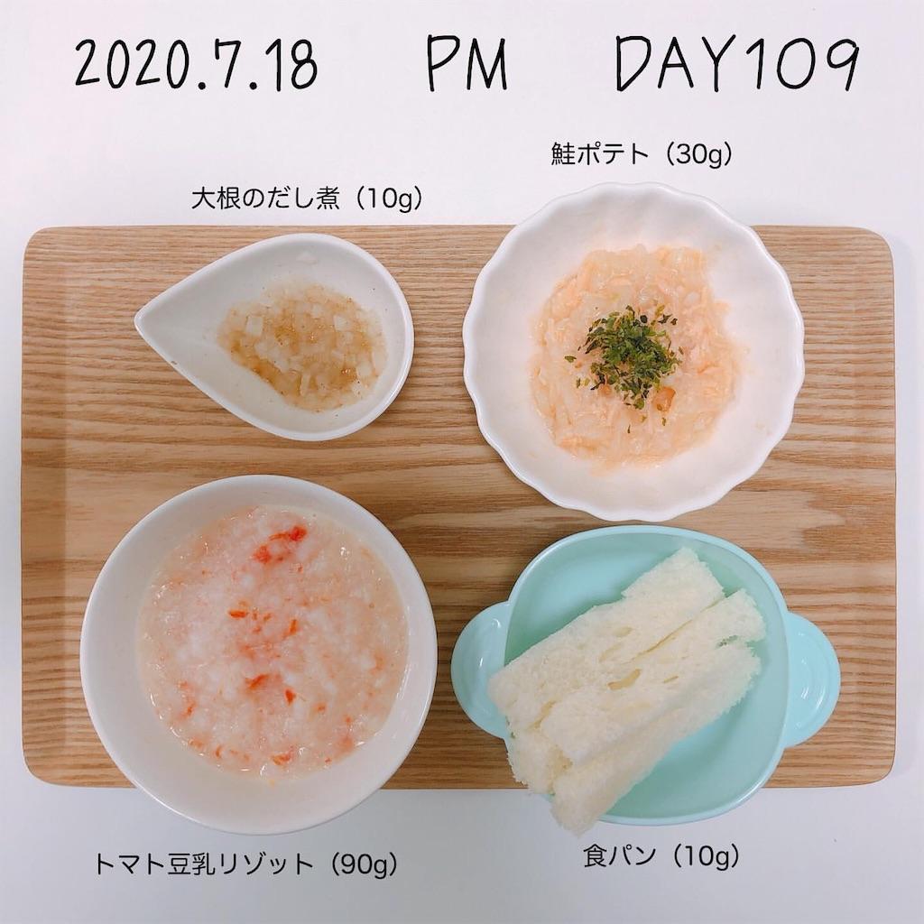 f:id:chakasawa:20200812080446j:image