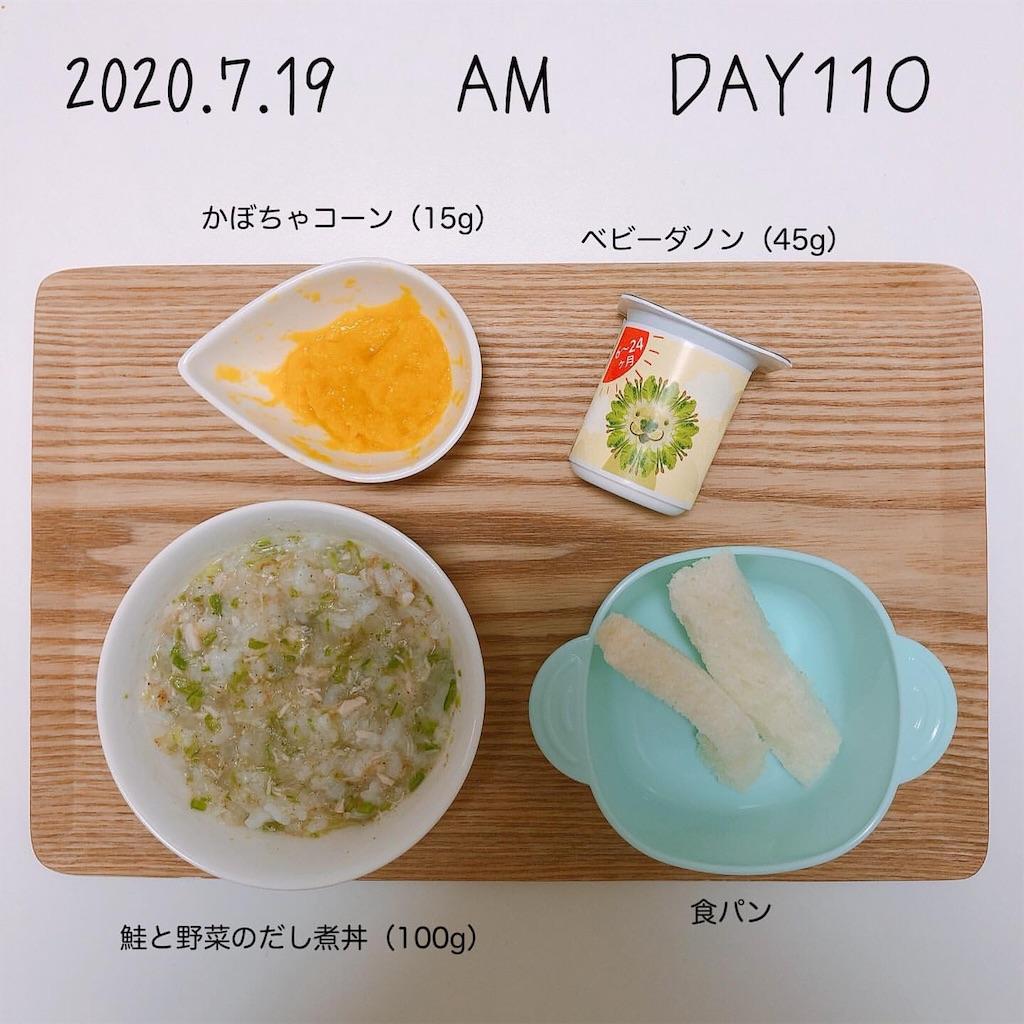 f:id:chakasawa:20200829142221j:image