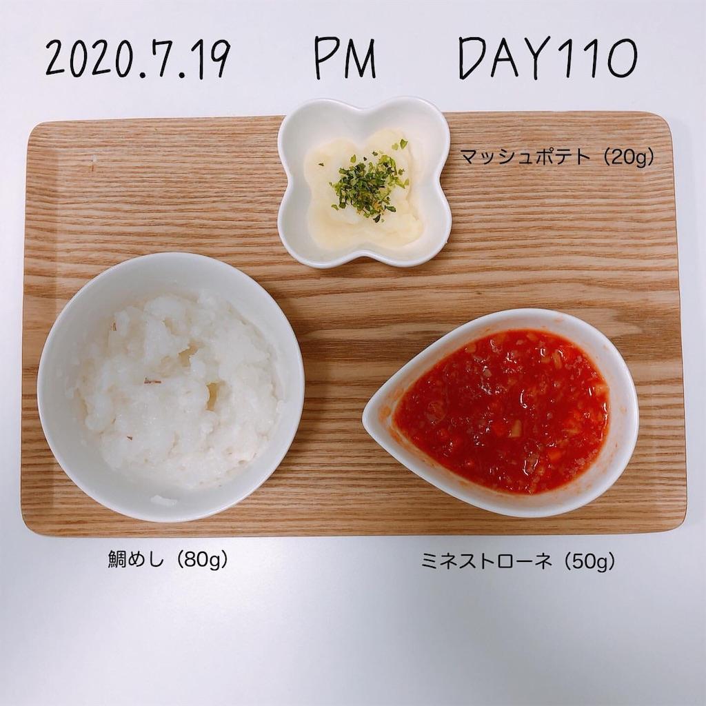 f:id:chakasawa:20200829142234j:image