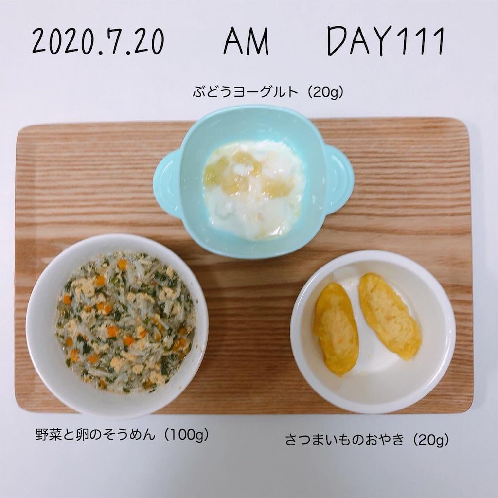 f:id:chakasawa:20200829142247j:image