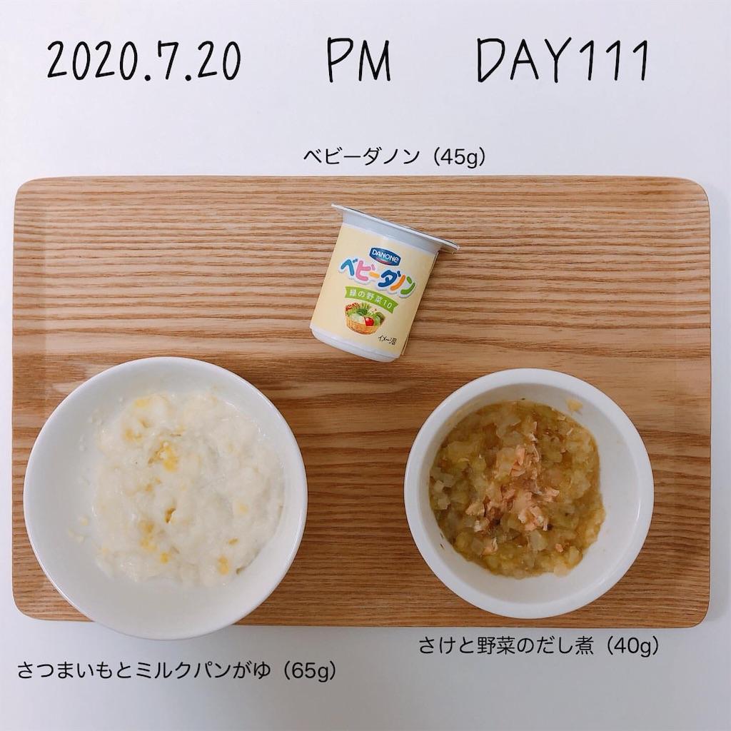 f:id:chakasawa:20200829142258j:image