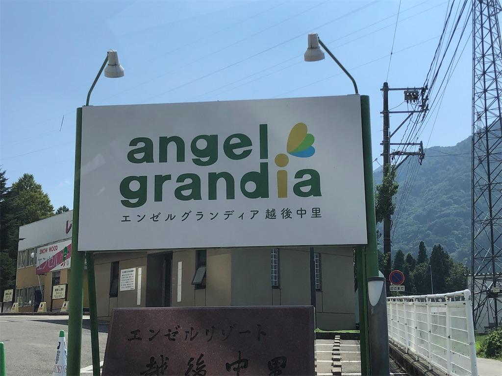 f:id:chakasawa:20200913150213j:image