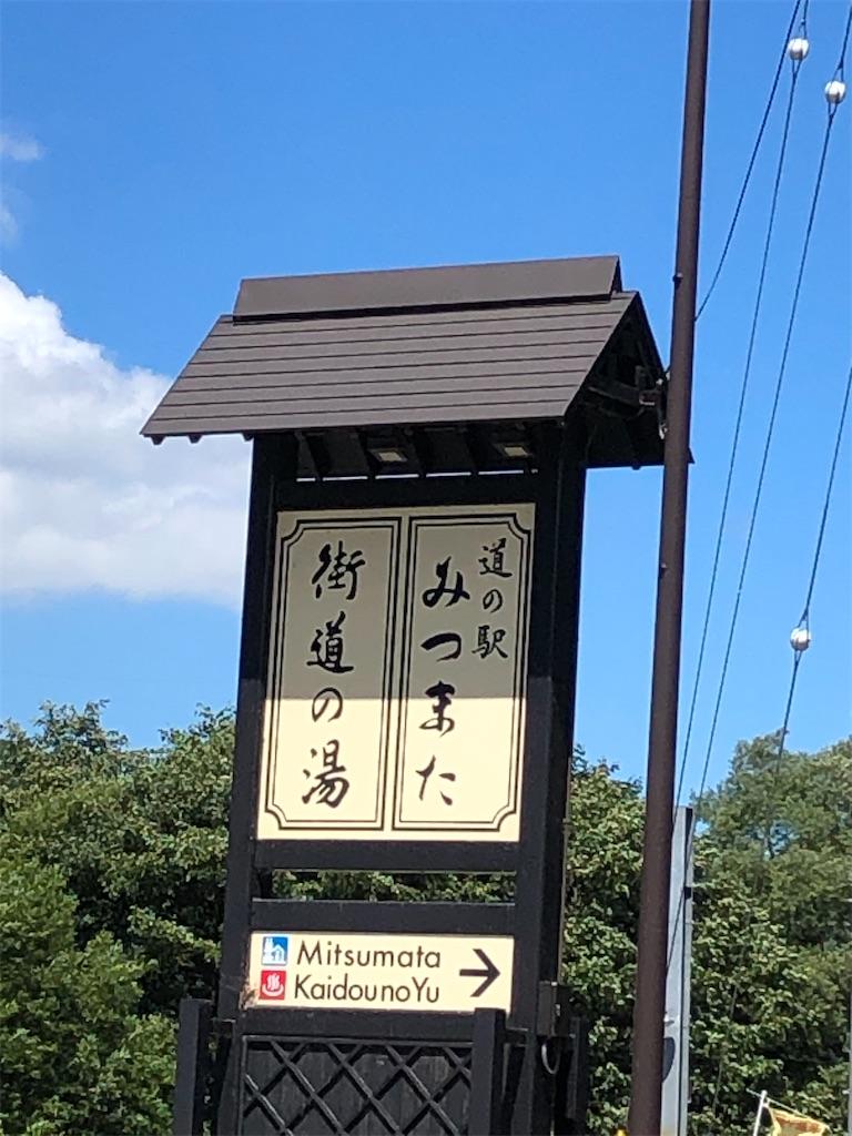 f:id:chakasawa:20200913160253j:image
